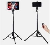 自桿拍三腳架藍芽遙控補光自牌直播拍照支架旅行戶外拍視頻攝影錄像抖音設備ATF 沸點奇跡