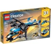 樂高積木 LEGO《 LT31096 》創意大師 Creator 系列 - 雙螺旋槳直升機╭★ JOYBUS玩具百貨