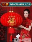 燈籠 2021新款大紅燈籠吊燈中國風掛飾過新年戶外室內大門大號春節陽台 NMS小明同學