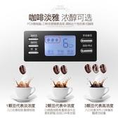 咖啡機 咖啡機研磨一體家用全自動小型現磨速溶帶研磨美式滴漏式煮咖啡壺 220v mks小宅女