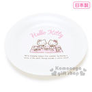 〔小禮堂〕Hello Kitty 日製陶...