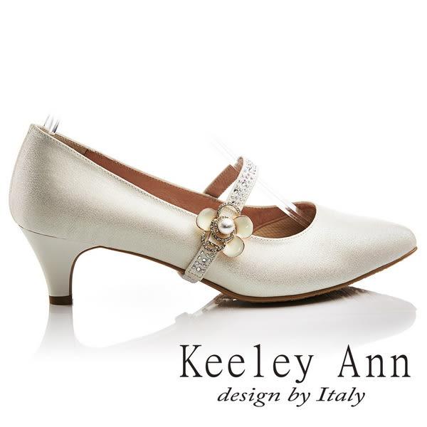 ★2017春夏★Keeley Ann唯美新娘~珍珠花小碎鑽可拆式腳背帶真皮軟墊中跟鞋(白色)