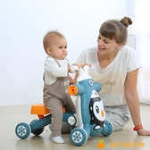 寶寶學步車手推車三合一嬰兒學走路助步車防側翻防o型腿玩具車【小橘子】