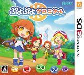 3DS 魔法氣泡編年史(日版‧日本機專用)