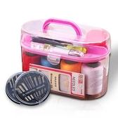 百寶箱針線盒小型便攜針線包針線套裝家用手縫縫衣手工多功能收納 童趣潮品
