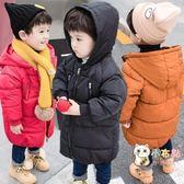 快速出貨-冬季兒童羽絨棉服男童女童寶寶棉衣中小童中長版連帽加厚外套棉襖