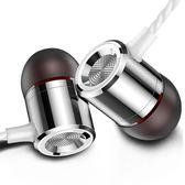 FANBIYA 炮筒重低音入耳式手機小米通用男女生蘋果耳塞式金屬耳機