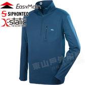EasyMain 衣力美 S1041-05丈青 男調溫抗靜電長袖衫