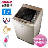 SANLUX台灣三洋媽媽樂17kg超音波定頻單槽洗衣機 SW-17NS6~含拆箱定位+舊機回收