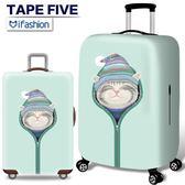 行李箱罩 行李箱套旅行箱拉桿箱保護套耐磨 莎拉嘿幼