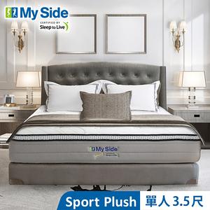 美國 My Side Sport Plush 獨立筒彈簧床-單人3.5尺送羽絲絨被+緹花枕