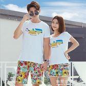 沙灘情侶裝海邊蜜月短袖T恤大碼男女休閒運動套裝班服  歐韓流行館