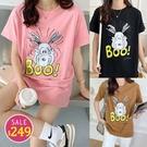 BOBO小中大尺碼【9919】寬版卡通狗短袖衣 共3色 現貨