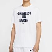 Nike NSW Dri-FIT 男裝 短袖 休閒 籃球 排汗 透氣 白【運動世界】CV1041-100