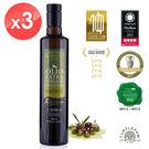 【 義大利Romano】羅蔓諾Ortice特級初榨橄欖油(500ml*3瓶)
