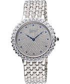 Ogival 愛其華 晶華薄型系列璀璨珠寶腕錶3811GW