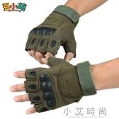 吃雞游戲周邊同款衣服cos戶外輔助戰術手套半指野外生存道具服裝 小艾時尚
