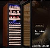 BJ-508D 智慧恒溫酒櫃壓縮機紅酒櫃冰吧雙溫風冷茶葉冷藏櫃 居家物語