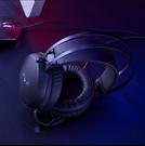 頭戴式耳機 游戲耳機有線頭戴式7.1聲道電腦臺式麥克風吃雞電競耳麥【快速出貨八折鉅惠】