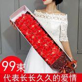 99朵玫瑰花仿真花肥皂花生日禮物情人節禮物520花束香皂花禮盒  無糖工作室