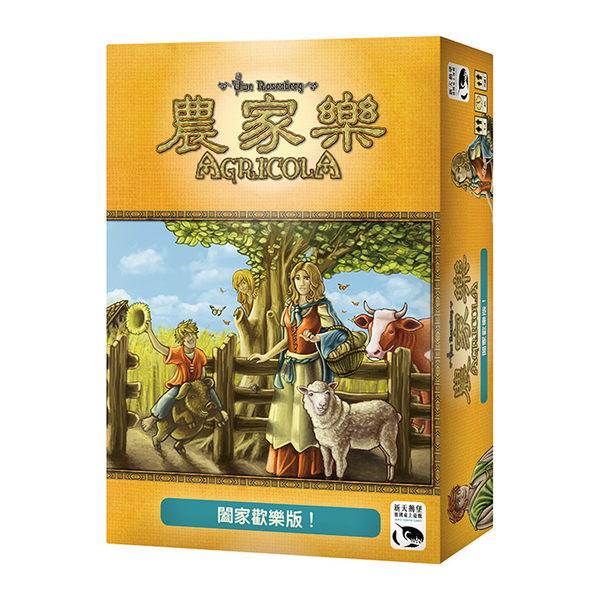 『高雄龐奇桌遊』農家樂 闔家歡樂版 AGRICOLA FAMILY 繁體中文版 ★正版桌上遊戲專賣店★