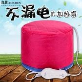 鑫晨美發電熱帽三檔營養焗油帽家用發膜加熱帽理發店用蒸發帽  優拓
