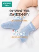 3雙裝兒童棉襪子薄款秋季提花中筒寶寶防滑【奇趣小屋】