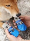 狗狗襪子腳套泰迪小狗防抓防臟比熊法斗防滑貓咪寵物鞋貓鞋子爪套 交換禮物