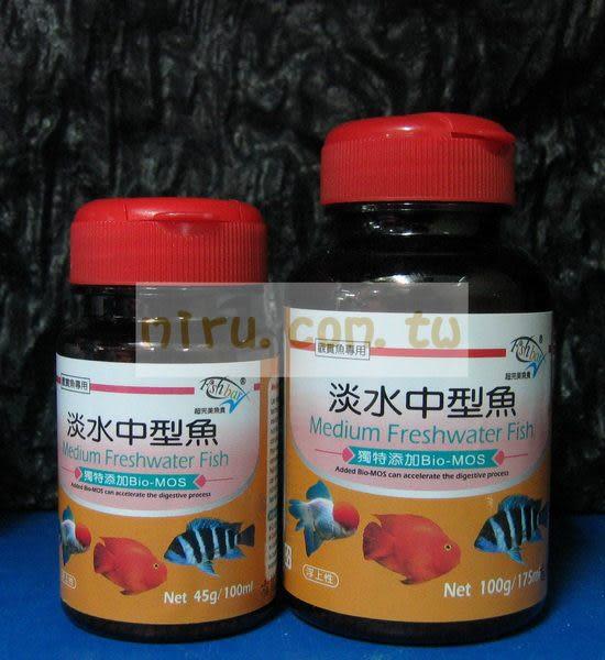 【西高地水族坊】FishBar 中型淡水魚飼料(獨特添加Bio-MOS)45g
