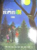 【書寶二手書T1/少年童書_WEU】我們的樹_Eve Bunting