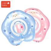 嬰兒游泳圈 脖圈新生兒頸圈防后仰幼兒洗澡充氣可調節加厚0-12月 森活雜貨