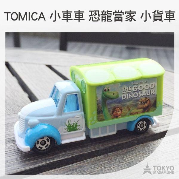 【東京正宗】 TOMICA TOMY CAR 多美小汽車 迪士尼 恐龍當家 小貨車 小車車