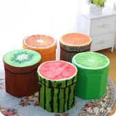 家用絨布水果儲物凳創意收納凳玩具收納箱小凳子換鞋凳 CJ3922『美好時光』