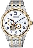 日本星辰 CITIZEN 三眼機械錶不鏽鋼腕錶 NP1026-86A 台灣總代理公司貨 保固一年