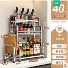 廚房調料置物架筷子刀架臺面多功能調味廚具用品收納架多層不銹鋼 印象家品
