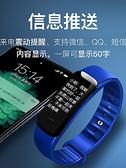 led智慧手環手錶多功能男女學生防水運動簡約兒童電子表震動鬧鐘 宜品