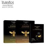 【氧顏森活】微金超導蜂王乳3件組(微金超導蜂王乳兩款+微金眼膜)