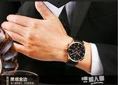 真皮精鋼帶時尚潮流手錶男士運動超薄學生防水男錶石英機械錶腕錶【全館免運】