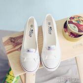淺口帆布鞋平底懶人休閒鞋韓版百搭小白鞋女布鞋單鞋護士鞋 初語生活館