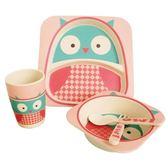 全館85折北歐ins風格 兒童餐具套裝 嬰幼兒寶寶叉子勺子盤子碗杯子 森活雜貨