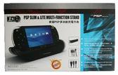 PSP 黑角 多功能充電方舟