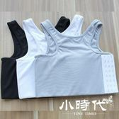 束胸 les加強全繃帶超平短款運動背心t掛鉤大碼衣全棉