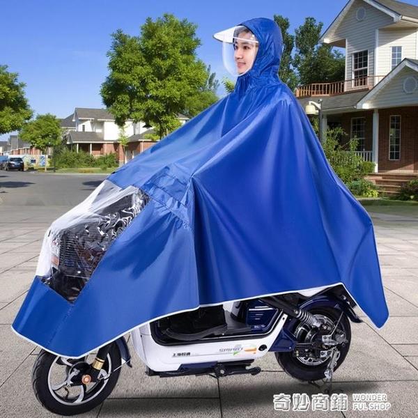 摩托電動車雨衣夏季單人騎行電瓶車長款全身加大加厚男女雨披 奇妙商鋪