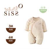 【SISSO有機棉】彩棉條紋兩用式兔裝 3M~6M