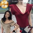 EASON SHOP(GW5993)韓版百搭撞色條紋彈力貼身短版荷葉邊大V領飄袖短袖針織衫T恤女上衣服內搭閨蜜裝