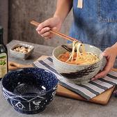 大碗泡面沙拉碗復古米飯碗湯碗斗笠碗