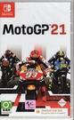 【玩樂小熊】現貨 Switch遊戲NS 世界摩托車錦標賽 21 MotoGP 21 英文版