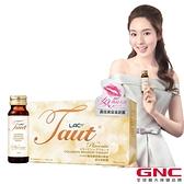 【GNC健安喜】澎彈美姬 LAC 回原膠原蛋白-胎盤飲品 8瓶/盒