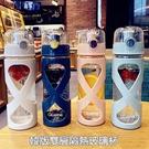 韓版雙層隔熱玻璃杯...
