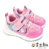 【樂樂童鞋】【台灣製現貨】巴布豆輕量透氣休閒鞋-粉色 C074 - 現貨 台灣製 女童鞋 運動鞋 休閒鞋